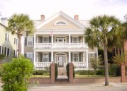 Charleston real estate is typified by this wonderful estate on the Charleston Battery right in the heart of Charleston's historic district.